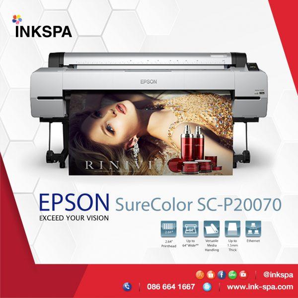 เครื่องพิมพ์ภาพ, Epson P20070, เครื่องพิมพ์ Epson, Printer Epson, ปริ้นเตอร์, เครื่องพิมพ์