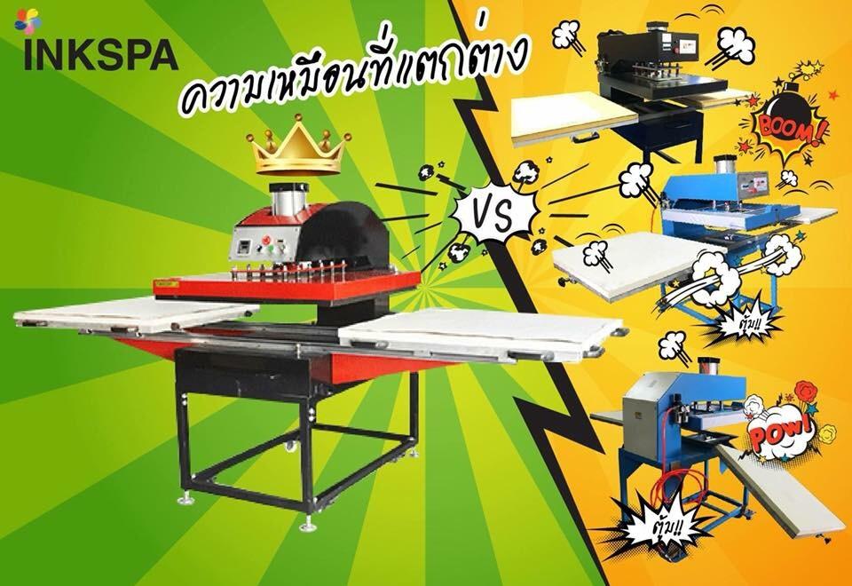 เครื่องสกรีน, เครื่องสกรีนเสื้อ, เครื่องสกรีนระบบลม,เครื่องรีดร้อน, เครื่องรีด 70x90, เครื่องสกรีน, heat transfer machine, heat press, เครื่องสกรีน ระบบลม 2 ถาด,เครื่องสกรีน2ถาด, epson f6330