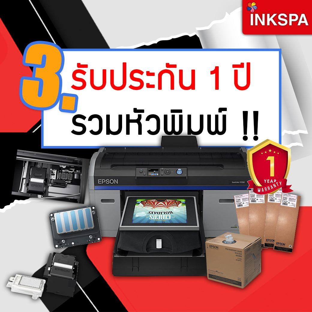 เครื่องพิมพ์เสื้อ,เครื่อง dtg, f2130, เครื่องรีดร้อน, เครื่องสกรีน, heat transfer, เครื่องสกรีนเสื้อ, เครื่องรีดร้อนราคาถูก, เครื่องสกรีนราคาถูก, epson, เครื่องพิมพ์เสื้อ dtg เครื่องพิมพ์dtg