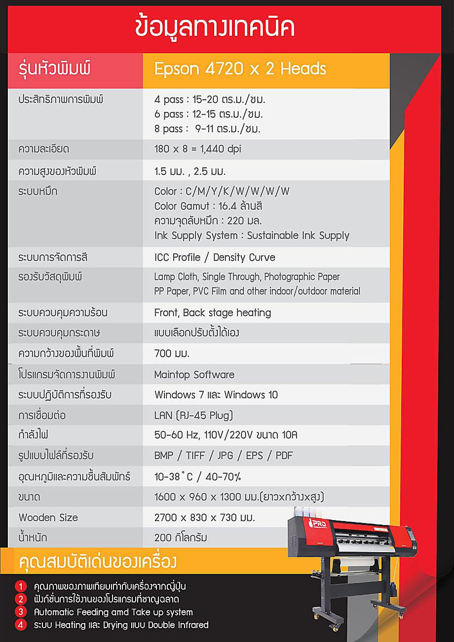 dft เครื่องพิมพ์dft เครื่องรีดร้อน, เครื่องdft, digital film transfer, heat press