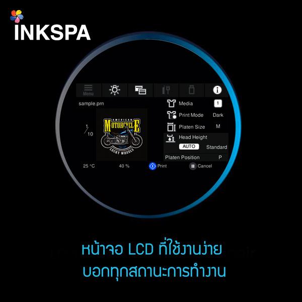 จอ LCD แบบใหม่ แสดงสถานะการทำงานของเครื่องพิมพ์