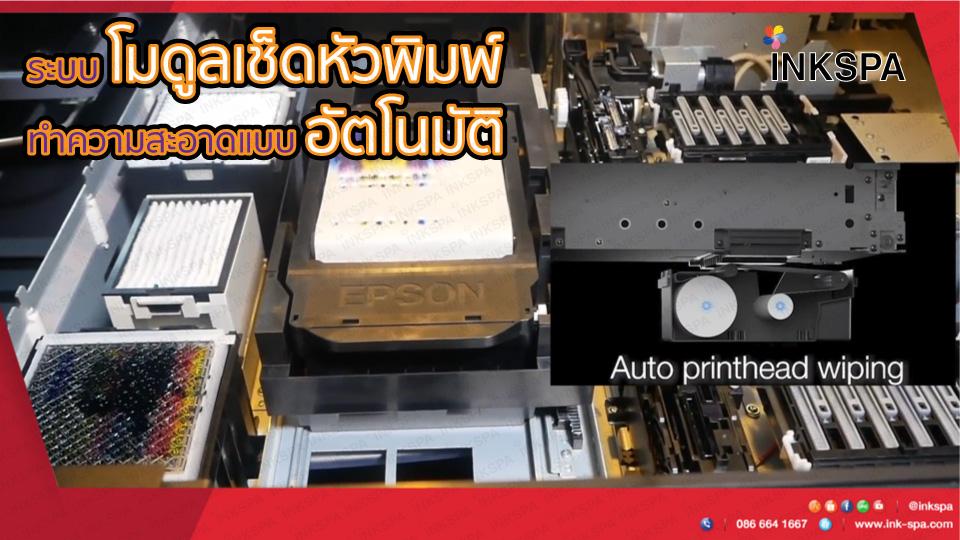 Epson F3030 SureColor เครื่องพิมพ์เสื้อ DTG